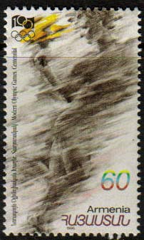 <Font 1-099>099, Centennial of Olympic Games.  Scott #533<p> <a href=&quot;/shop/catalog/images/ArmenianStamps-099.jpg&quot;>   <font color=green><b>View the image</b></a></font>