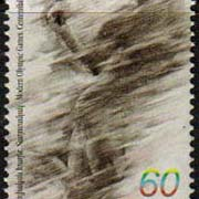 "<Font 1-099>099, Centennial of Olympic Games.  Scott #533<p> <a href=""/shop/catalog/images/ArmenianStamps-099.jpg"">   <font color=green><b>View the image</b></a></font>"