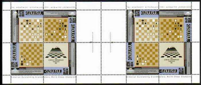 "<Font 9-100>100-3, Chess Olympiad Games, Booklet, contains two sets, Scott #535-8.  <p> <a href=""/shop/catalog/images/ArmenianStamps-100-103-Booklet.jpg"">   <font color=green><b>View the image</b></a></font>"