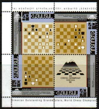 "<Font 1-100>100-3, Chess Championship.  Scott #535-8<p> <a href=""/shop/catalog/images/ArmenianStamps-100-103.jpg"">   <font color=green><b>View the image</b></a></font>"
