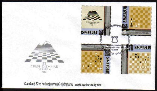 <Font 2-100>100-3, FDC, 32nd Chess Olympiad First Day Cover of the set, Scott #535-8.<p> <a href=&quot;/shop/catalog/images/ArmenianStamps-100-103FDC.jpg&quot;>   <font color=green><b>View the image</b></a></font>