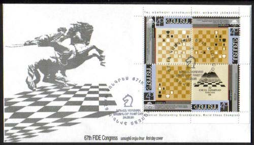 <Font 2-100b>100-3, FDC, 32nd Chess Olympiad First Day Cover of the Booklet Scott #535-8.<p> <a href=&quot;/shop/catalog/images/ArmenianStamps-100-103bFDC.jpg&quot;>   <font color=green><b>View the image</b></a></font>