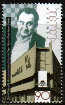 "<Font 1-104> 104, Tigran  Petrosian, Chess Champion, Scott #539<p> <a href=""/shop/catalog/images/ArmenianStamps-104.jpg\"">   <font color=green><b>View the image</b></a></font>"