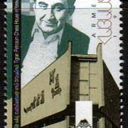 "<Font 1-104> 104, Tigran  Petrosian, Chess Champion, Scott #539<p> <a href=""/shop/catalog/images/ArmenianStamps-104.jpg"">   <font color=green><b>View the image</b></a></font>"