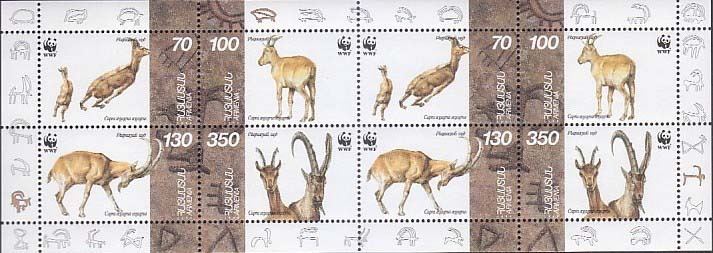 "<Font 9-105>105-8, WWF Goats, complete sheet of 16 stamps, Scott #540-3.  <p> <a href=""/shop/catalog/images/ArmenianStamps-105-108-Booklet.jpg"">   <font color=green><b>View the image</b></a></font>"