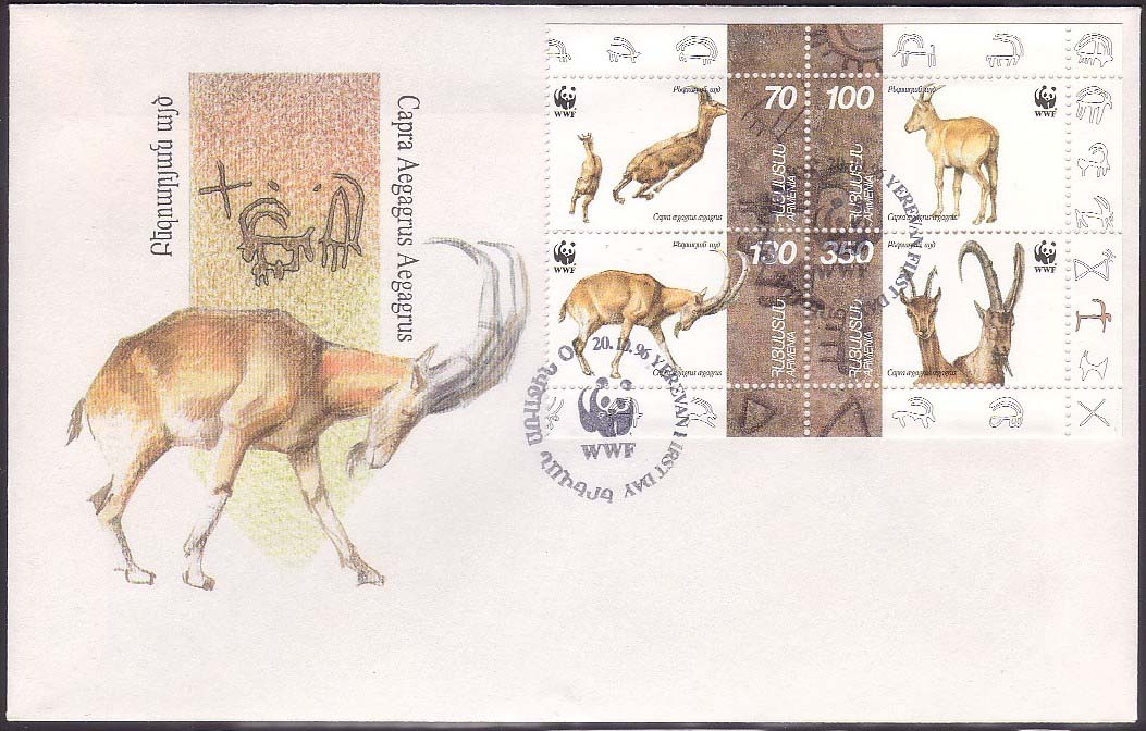<Font 2-105>105-8, FDC, WWF Wild Life in Armenia, Scott #540-3.<p> <a href=&quot;/images/ArmenianStamps-105-108-FDC.jpg&quot;>   <font color=green><b>View the image</b></a></font>