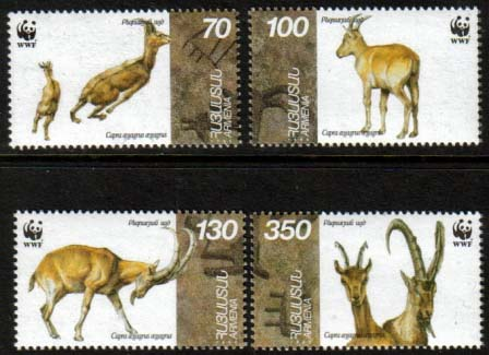 <Font 1-105> 105-8, WWF, Wild Life in Armenia, Scott #540-3<p> <a href=&quot;/shop/catalog/images/ArmenianStamps-105-108.jpg&quot;>   <font color=green><b>View the image</b></a></font>