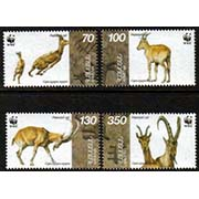 "<Font 1-105> 105-8, WWF, Wild Life in Armenia, Scott #540-3<p> <a href=""/shop/catalog/images/ArmenianStamps-105-108.jpg"">   <font color=green><b>View the image</b></a></font>"