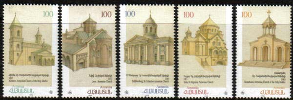 <font 1-109>109-13, Christianity in Armenia 3rd issue, Scott #544-8 <p> <a href=&quot;/shop/catalog/images/ArmenianStamps-109-113.jpg&quot;>   <font color=green><b>View the image</b></a></font>