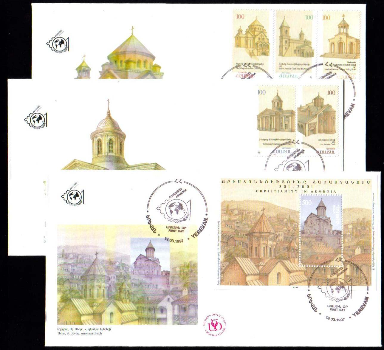 <Font 2-109g>109-14, FDC, Christianity in Armenia, Complete set of 5 stamps and one S/S on 3 FDCs. Scott #544-8. <p> <a href=&quot;/images/ArmenianStamps-109-114-FDC-Set.jpg&quot;>   <font color=green><b>View the image</b></a></font>