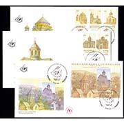"<Font 2-109g>109-14, FDC, Christianity in Armenia, Complete set of 5 stamps and one S/S on 3 FDCs. Scott #544-8. <p> <a href=""/images/ArmenianStamps-109-114-FDC-Set.jpg"">   <font color=green><b>View the image</b></a></font>"
