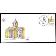 "<Font 2-112f>112, FDC, Christianity in Armenia, St. Catherine Armenian Church at St. Petersburg. Scott #546. <p> <a href=""/images/ArmenianStamps-112-FDC.jpg"">   <font color=green><b>View the image</b></a></font>"