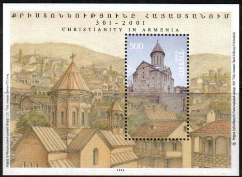 "<font 1-114> 114, Christianity in Armenia 3rd issue, S/S.  Scott #549<p> <a href=""/shop/catalog/images/ArmenianStamps-114.jpg"">   <font color=green><b>View the image</b></a></font>"