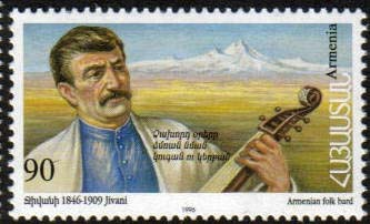 "<font 1-115>115, Armenian Entertainers, Jivani  Scott #551<p> <a href=""/shop/catalog/images/ArmenianStamps-115.jpg"">   <font color=green><b>View the image</b></a></font>"