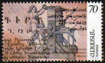 "<font 1-117>117, 225th Anniversary of the 1st Printing Press in Armenia Scott #550<p> <a href=""/shop/catalog/images/ArmenianStamps-117.jpg"">   <font color=green><b>View the image</b></a></font>"