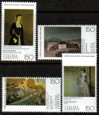 "<font 1-118>118-121, Paintings from the National Gallery of Armenia, 1st issue Scott #553-6<p> <a href=""/shop/catalog/images/ArmenianStamps-118-121.jpg\"">   <font color=green><b>View the image</b></a></font>"