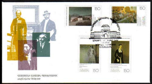 "<font 2-118>118-121, FDC, Paintings National Gallery of Armenia, #553-6<p> <a href=""/shop/catalog/images/ArmenianStamps-118-121FDC.jpg"">   <font color=green><b>View the image</b></a></font>"