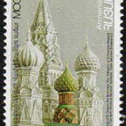 "<font 1-123>123, Philatelic Exhibition, Moscow '97.  Scott #558<p> <a href=""/shop/catalog/images/ArmenianStamps-123.jpg"">   <font color=green><b>View the image</b></a></font>"
