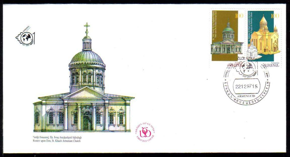 "<font 2-129b>129-30, FDC, Christianity in Armenia 4th issue, two stamps on a single cover Scott #564-5<p> <a href=""/shop/catalog/images/ArmenianStamps-129-130-FDC.jpg"">   <font color=green><b>View the image</b></a></font>"