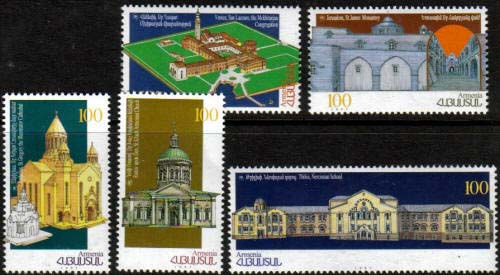 <font 1-129>129-133, Christianity in Armenia 4th issue, Scott #564-8<p> <a href=&quot;/shop/catalog/images/ArmenianStamps-129-133.jpg&quot;>   <font color=green><b>View the image</b></a></font>