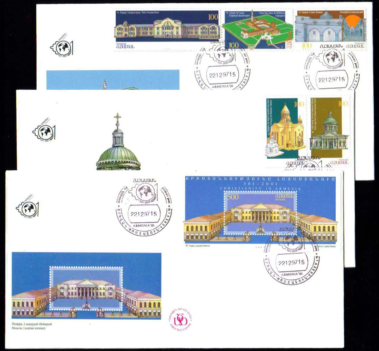<Font 2-133g>129-134, FDC, Christianity in Armenia, Complete set of 5 and the S/S on three FDC. Scott #564-69. <p> <a href=&quot;/images/ArmenianStamps-129-134-FDC-Set.jpg&quot;>   <font color=green><b>View the image</b></a></font>