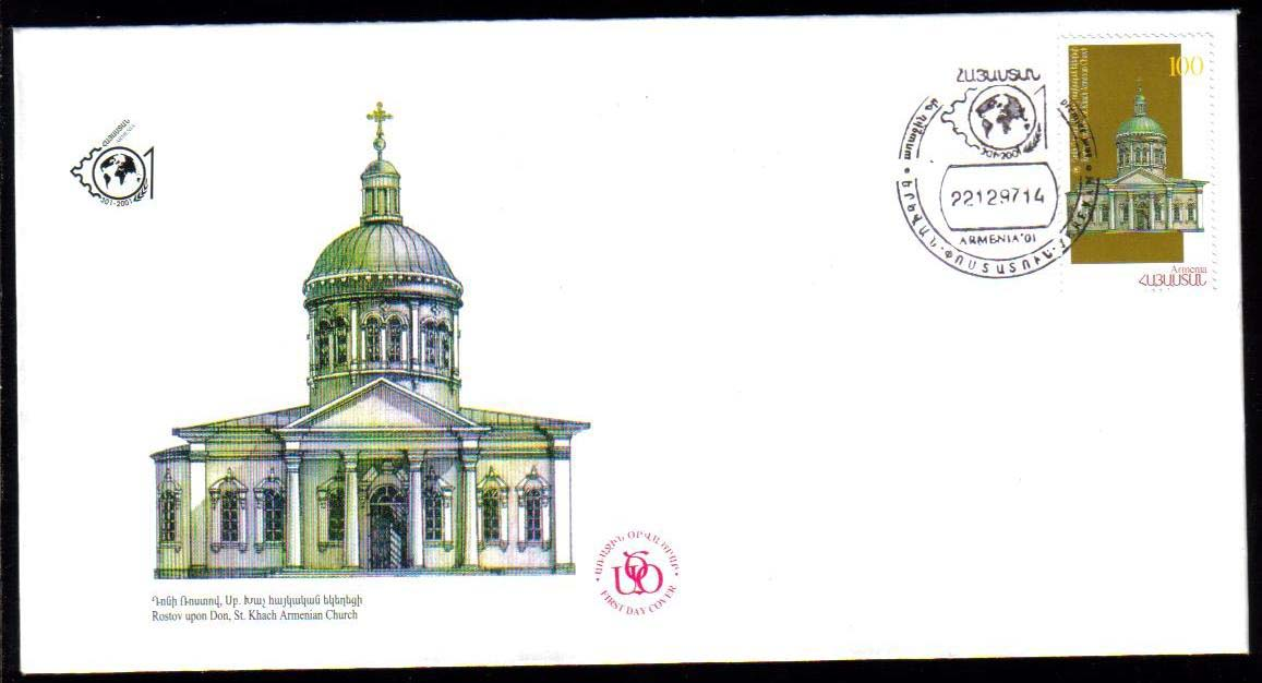 "<Font 2-130f>130, FDC, Christianity in Armenia, St. Khach Armenian Church at Rostov upon Don. Scott #566. <p> <a href=""/images/ArmenianStamps-130-FDC.jpg"">   <font color=green><b>View the image</b></a></font>"