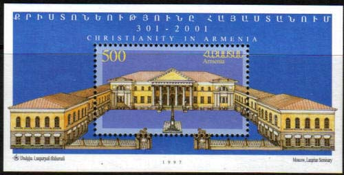 "<font 1-134>134, Christianity in Armenia 4th issue, S/S, Scott #569<p> <a href=""/shop/catalog/images/ArmenianStamps-134.jpg"">   <font color=green><b>View the image</b></a></font>"
