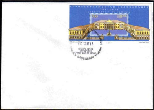 "<font 2-134>134, FDC, Christianity in Armenia 4th issue, S/S, Scott #569<p> <a href=""/shop/catalog/images/ArmenianStamps-134FDC.jpg"">   <font color=green><b>View the image</b></a></font>"