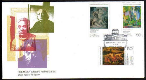 "<font 2-137>137-9, FDC, Paintings National Gallery, 2nd issue Scott #573-5<p> <a href=""/shop/catalog/images/ArmenianStamps-137-139FDC.jpg"">   <font color=green><b>View the image</b></a></font>"