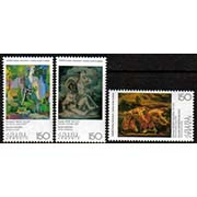 "<font 1-137> 137-9, Paintings National Gallery of Armenia, 2nd issue Scott #573-5<p> <a href=""/shop/catalog/images/ArmenianStamps-137-139.jpg"">   <font color=green><b>View the image</b></a></font>"