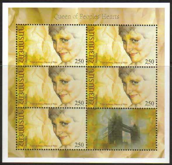 "<font 4-140>140, Princess Diana Scott #571, complete sheetlet of 5 stamps and one label.<p> <a href=""/shop/catalog/images/ArmenianStamps-140-Sheetlet.jpg"">   <font color=green><b>View the image</b></a></font>"