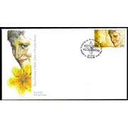 "<font 2-140>140, FDC, Princess Diana, Scott #571<p> <a href=""/images/ArmenianStamps-140FDC.jpg"">   <font color=green><b>View the image</b></a></font>"