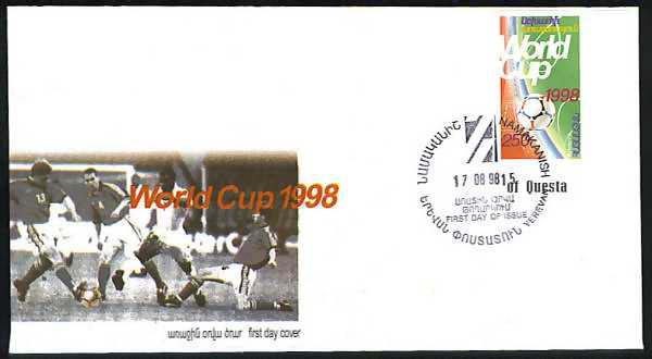"<font 2-141b>141, FDC IMPERF STAMP, 1998 World Soccer Cup, France. Scott #576<p> <a href=""/shop/catalog/images/ArmenianStamps-141-imperf-FDC.jpg"">   <font color=green><b>View the image</b></a></font>"