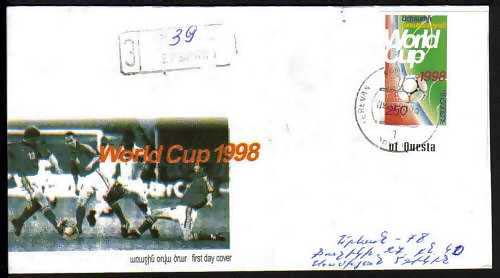 "<font 9-141m>141, 1998 World Soccer Cup, imperforate stamp used on cover mailed Registered inside Yerevan.  Imperf stamps were issued in very small quantity and they have seldom been used on cover for postage.  Rare..<p> <a href=""/shop/catalog/images/ArmenianStamps-141-imperf-cover-a.jpg"">   <font color=green><b>View the image</b></a></font>"