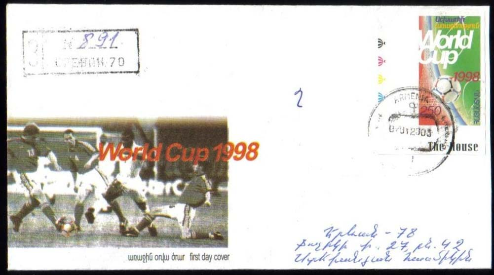 "<font 9-141n>141, 1998 World Soccer Cup, imperforate stamp used on cover mailed Registered (891) inside Yerevan.  Imperf stamps were issued in very small quantity and they have seldom been used on cover for postage.  Rare..<p> <a href=""/shop/catalog/images/ArmenianStamps-141-imperf-cover-c.jpg"">   <font color=green><b>View the image</b></a></font>"