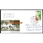 "<font 9-141p>141, 1998 World Soccer Cup, imperforate stamp used on cover mailed Registered (375) inside Yerevan.  Imperf stamps were issued in very small quantity and they have seldom been used on cover for postage.  Rare..<p> <a href=""/shop/catalog/images/ArmenianStamps-141-imperf-cover-d.jpg"">   <font color=green><b>View the image</b></a></font>"