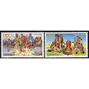 "<font 1-142>142-3, EUROPA, National Holidays Scott #577-8<p> <a href=""/shop/catalog/images/ArmenianStamps-142-143.jpg"">   <font color=green><b>View the image</b></a></font>"
