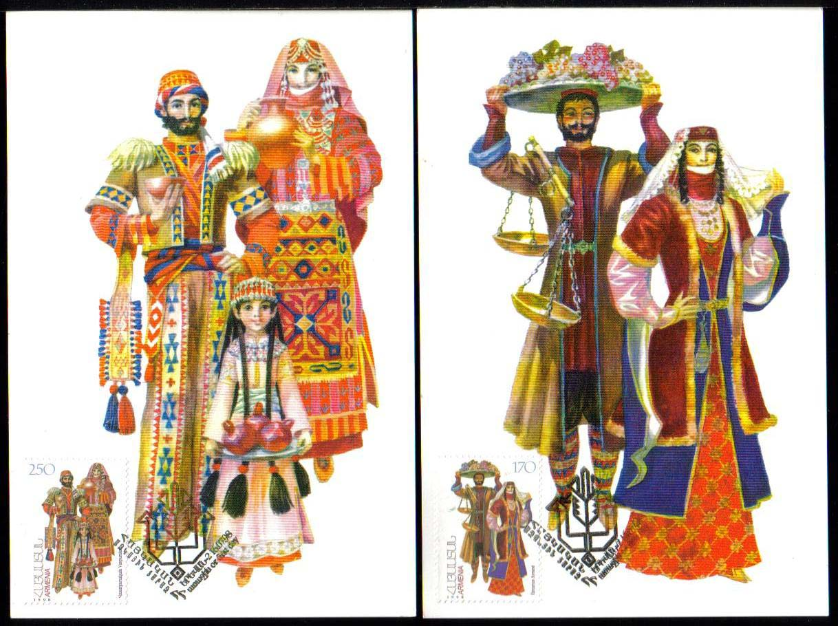 <font 5-146>146-7, National Costumes, Maxi Cards, set of 2, Scott #581-2.<p> <a href=&quot;/images/ArmenianStamps-146-147-Maxi.jpg&quot;>   <font color=green><b>View the image</b></a></font>
