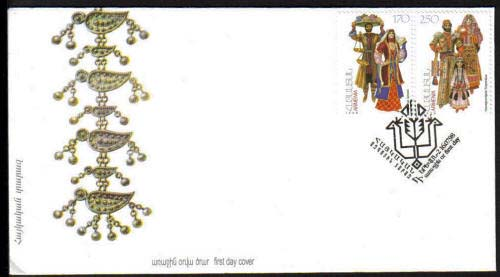 "<font 2-146>146-7, FDC, Armenian Costumes, 1st issue. Scott #581-2<p> <a href=""/shop/catalog/images/ArmenianStamps-146-147.jpg"">   <font color=green><b>View the image</b></a></font>"