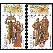 "<font 1-146>146-7, Armenian Costumes, 1st issue.  Scott #581-2<p> <a href=""/shop/catalog/images/ArmenianStamps-146-147.jpg"">   <font color=green><b>View the image</b></a></font>"