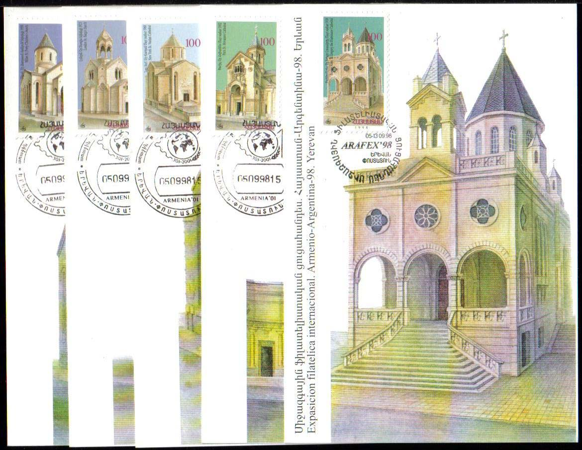 <font 5-148m>148-152, Maxi Card, Christianity in Armenia, Complete set of 5 Maxi Cards #583 <p> <a href=&quot;/shop/catalog/images/ArmenianStamps-148-152-Maxi.jpg&quot;>   <font color=green><b>View the image</b></a></font>