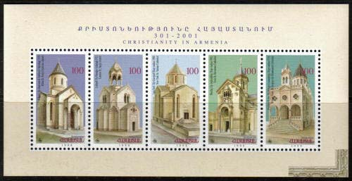 <font 1-148>148-52, Christianity in Armenia, 5th issue.  Scott #583<p> <a href=&quot;/shop/catalog/images/ArmenianStamps-148-152.jpg&quot;>   <font color=green><b>View the image</b></a></font>