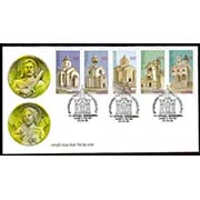 "<font 2-148>148-52, FDC, Christianity in Armenia, 5th issue. Scott #583<p> <a href=""/shop/catalog/images/ArmenianStamps-148-152.jpg"">   <font color=green><b>View the image</b></a></font>"