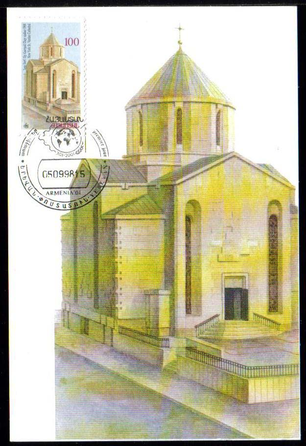 <font 5-148>148-52, Christianity in Armenia, 5th issue.  Maxi Card, showing the church in New York.<p> <a href=&quot;/shop/catalog/images/ArmenianStamps-150-Maxi-NY.jpg&quot;>   <font color=green><b>View the image</b></a></font>