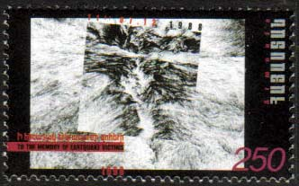 "<font 1-153>153, 10th Anniversary of Earthquake in Armenia Scott #584<p> <a href=""/shop/catalog/images/ArmenianStamps-153.jpg"">   <font color=green><b>View the image</b></a></font>"