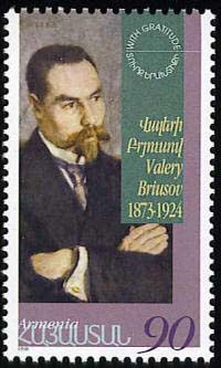 "<font 1-156>156, Valery Briusov Scott #587<p> <a href=""/shop/catalog/images/ArmenianStamps-156.jpg"">   <font color=green><b>View the image</b></a></font>"