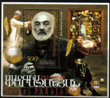 "<font 1-157a>157, Parajanov, 75th Birth Anniversary Scott #588 <p> <a href=""/shop/catalog/images/ArmenianStamps-157.jpg"">   <font color=green><b>View the image</b></a></font>"
