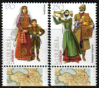 "<font 1-158a>158-9, Armenian National Costumes, 2nd issue Scott #591-2 <font color=red> Items with $0.00 price are not available, they are listed for reference onlyl </font><p> <a href=""/shop/catalog/images/ArmenianStamps-158-159a.jpg"">   <font color=green><b>View the image</b></a></font>"