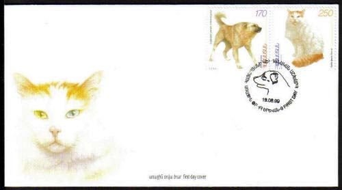<font 2-165>165-6, FDC, Domestic animals, cat and dog, Scott #597-9<p> <a href=&quot;/shop/catalog/images/ArmenianStamps-165-166FDC.jpg&quot;>   <font color=green><b>View the image</b></a></font>