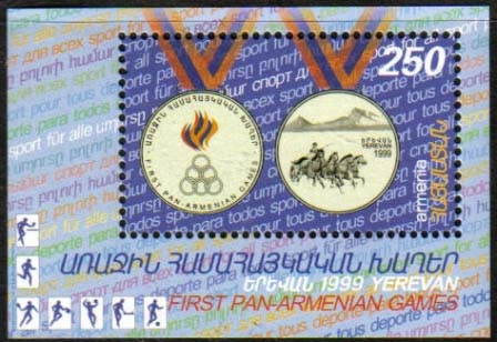 "<font 1-167>167, First Pan-Armenian Games Scott #600<p> <a href=""/shop/catalog/images/ArmenianStamps-167.jpg"">   <font color=green><b>View the image</b></a></font>"